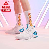 PEAK 匹克 态极 1.0PLUS 男女款科技跑鞋