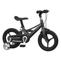 凤凰(Phoenix)儿童自行车 镁合金一体车架男女宝宝脚踏车 16寸黑色