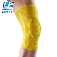 LP护膝跑步护具 夏季轻薄户外专用弹簧支撑 半月板膝盖保护男女DLS01 黄色 M膝围36-39cm