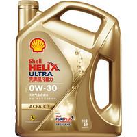 途虎养车 汽车小保养套餐 Shell 壳牌 新高效动力 天然气 0W-30 C3 4L 机滤 工时