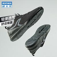 DECATHLON 迪卡侬 8353836 男款休闲运动鞋