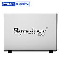 【顺丰包邮】Synology群晖 DS120j单盘位家用NAS家庭存储服务器私有云网盘 DS119j