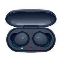 百亿补贴:SONY 索尼 WF-XB700 真无线蓝牙耳机