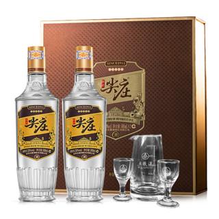 五粮浓香 50度 浓香型白酒 尖庄高光礼盒装 500ml*2瓶