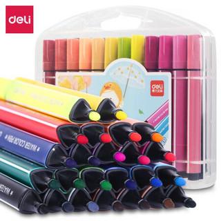 deli 得力 24色可水洗水彩笔 易握粗三角 学生儿童涂色颜色马克笔画笔套装文具美术用品33986-24