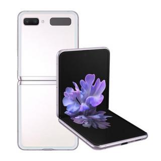 SAMSUNG 三星 Galaxy Z Flip 5G智能手机 8GB+256GB 秘境白