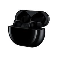 百亿补贴:HUAWEI 华为 FreeBuds Pro 主动降噪 真无线蓝牙耳机 有线充版 碳晶黑