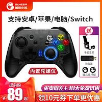 Gamesir盖世小鸡T4 PRO电脑版游戏手柄PC双人家用Switch任天堂无线NS蓝牙XboX360有线ps3模拟器steam电视USB
