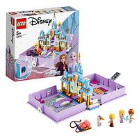 LEGO 乐高 冰雪奇缘2系列 43175 安娜和艾莎的故事书大冒险 133粒