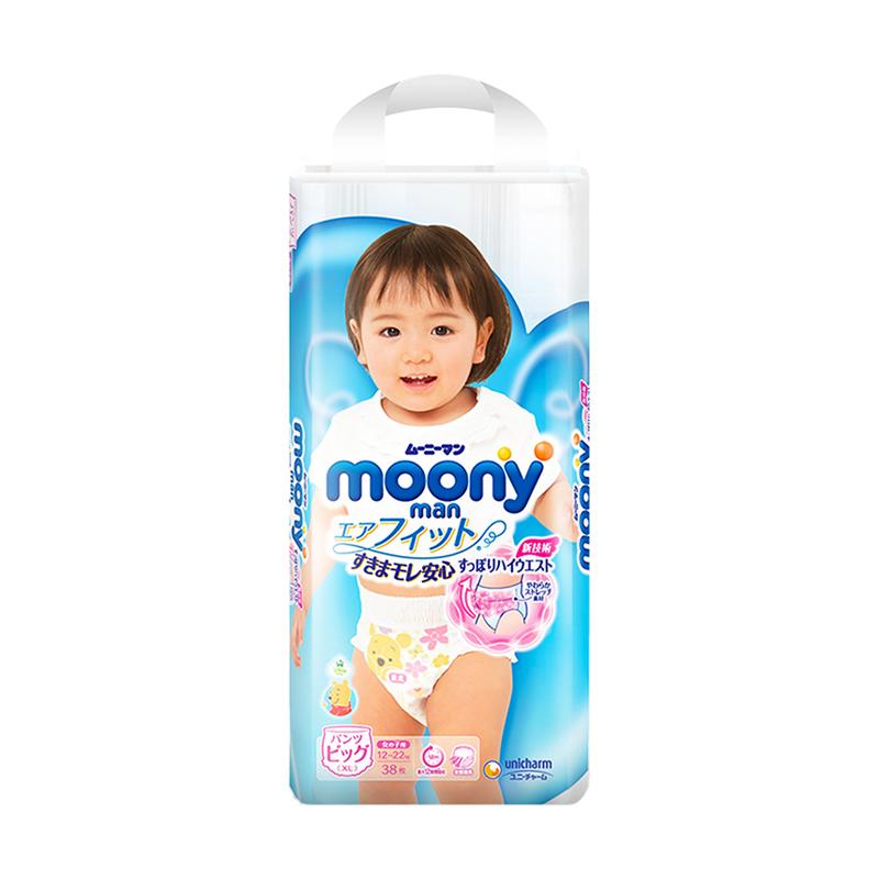 moony 畅透系列 女宝宝拉拉裤 XL38片
