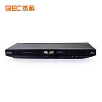 GIEC/杰科 BDP-G4350 4K蓝光播放机3d高清dvd影碟机CD 硬盘播放器 黑色 套餐一