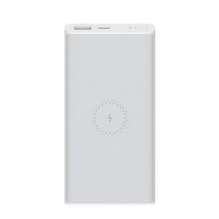 MI 小米 WPB15ZM 移动电源 10000mAh Type-C 18W双向快充+10W无线充电
