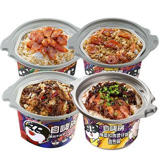 自嗨锅 自热米饭组合装 4口味 950g