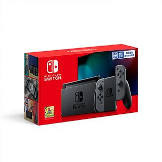 国行 Nintendo Switch任天堂游戏机 续航增强版