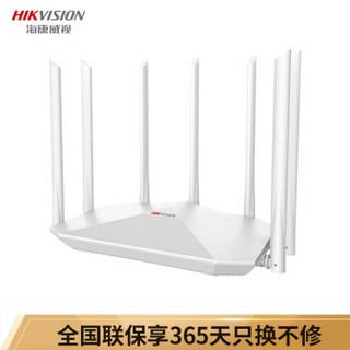 海康威视无线路由器 2100M双频千兆端口无线路由器 无线信号覆盖 双频全屋覆盖无线路由器 WR-C21(白色)