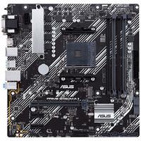 ASUS 华硕 PRIME B450M-A II M-ATX紧凑型主板