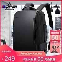 BOPAI博牌电脑背包男户外旅行休闲双肩包大学生书包商务功能男包