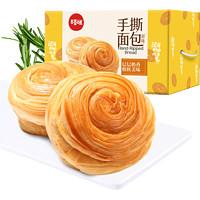 Be&Cheery 百草味 手撕面包 1kg *2件