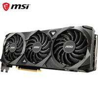 MSI 微星 GeForce RTX 3090 VENTUS 万图师 3X 24G OC 显卡
