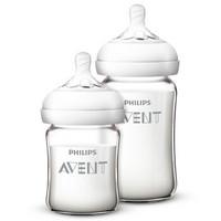 AVENT新安怡 硅胶护层 婴儿玻璃奶瓶 125ml+240ml *2件