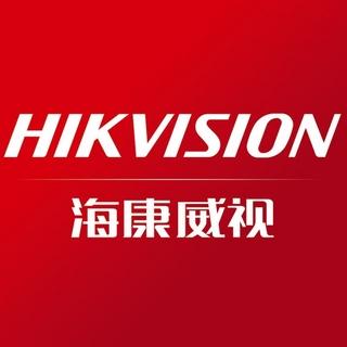 HIKVISION/海康威视