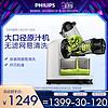 飞利浦大口径破壁原汁机家用果蔬机多功能全自动无滤网小巧HR1888