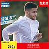 迪卡侬运动风衣男春季跑步速干防泼水外套户外休闲防风夹克RUNR