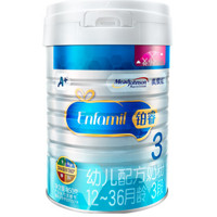 MeadJohnson Nutrition 美赞臣 铂睿 A2蛋白系列 幼儿配方奶粉 3段 850g
