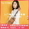 TOM TUC200B初学者尤克里里成人学生儿童女21寸小吉他ukulele23寸