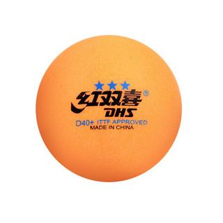 红双喜DHS乒乓球三星球赛顶40+新材料有缝球黄色(10只装)