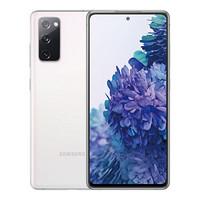 限北京:SAMSUNG 三星 Galaxy S20 FE 5G智能手机 空境白 8GB+128GB
