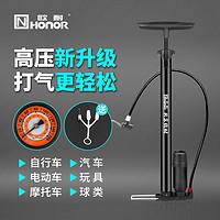 歐耐高壓打氣筒自行車便攜家用山地車汽車電動摩托車籃球單車配件