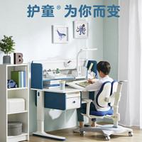 护童 DH120ZX 儿童学习桌椅套装