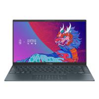 ASUS 华硕  灵耀14s 14英寸笔记本电脑(i5-1135G7、16GB、512GB、100%sRGB、雷电4)