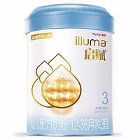 88VIP:illuma启赋 蓝钻系列 婴儿奶粉 900g3段 *2件