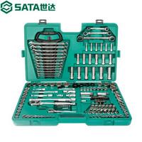 世达SATA汽保汽修工具150件套筒棘轮扳手工具箱套装6.3x10x12.5MM09510
