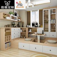 维意定制榻榻米定制 整体榻榻米床衣柜一体家用现代简约全屋定制