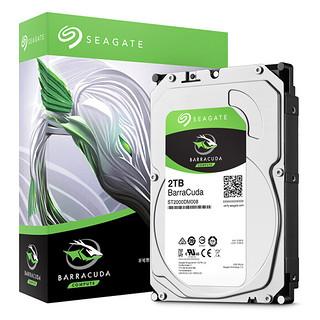 SEAGATE 希捷 希捷(Seagate)2TB 256MB 7200RPM 台式机机械硬盘 SATA接口 希捷酷鱼BarraCuda系列(ST2000DM008)