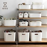 懒角落整理收纳篮塑料浴室厨房置物盒桌面杂物储物筐化妆品收纳盒