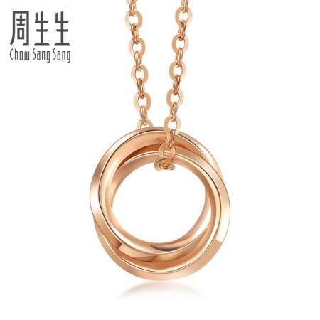 Chow Sang Sang 周生生 薄荷系列 91873N 女士双圆环18K金项链 47cm