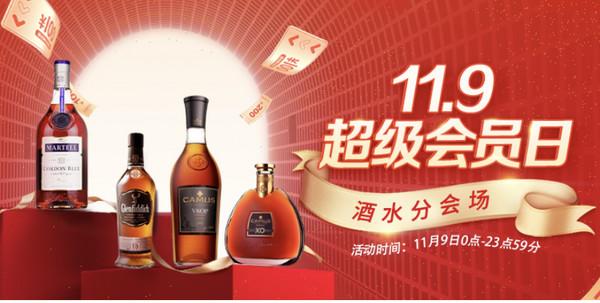 再降价:cdf会员购!牛栏山 经典二锅头 白酒 清香型 黄龙 52度  500ml *5瓶