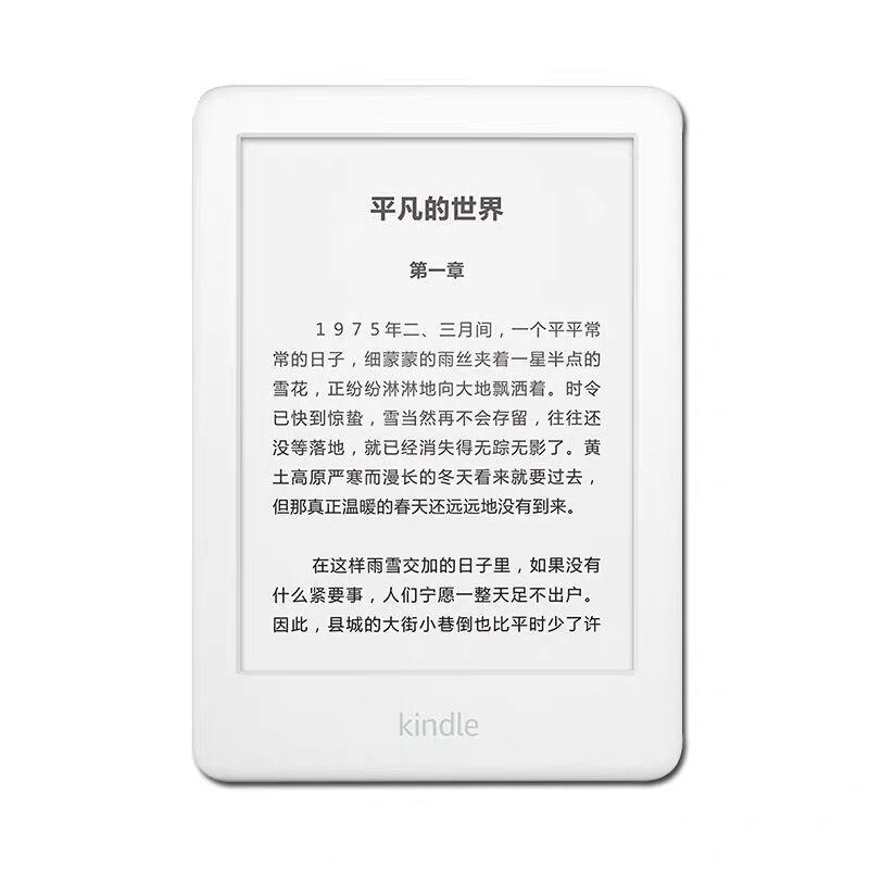 Kindle 青春版 亚马逊电子书阅读器 8G版 美/日版 黑色