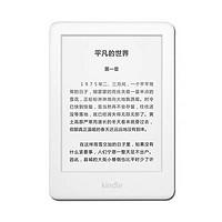 Kindle 青春版 亚马逊电子书阅读器 8GB 美/日版