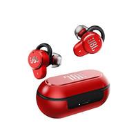 JBL 杰宝 T280TWS PRO 入耳式真无线蓝牙耳机
