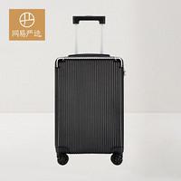 网易严选 20英寸PC拉杆箱登机箱ABS行李箱旅行箱男女万向轮 黑色