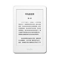 Amazon 亚马逊 Kindle 青春版 亚马逊电子书阅读器 8G版 美/日版