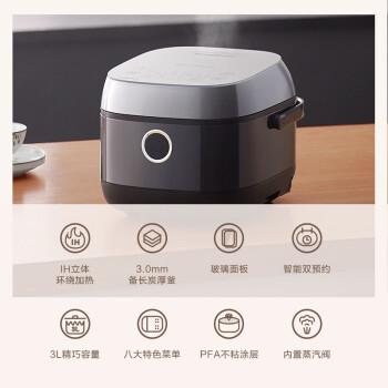 东芝(TOSHIBA)3L电饭锅IH电磁加热多功能1-2-3-4人智能预约家用小型电饭煲 RC-10HPC(K)