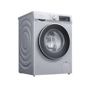 SIEMENS 西门子  XQG90-WG42A1U80W 滚筒洗衣机 9kg 银色