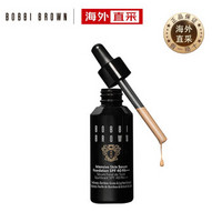 BOBBI BROWN 芭比波朗 虫草菁华粉底液 30ml