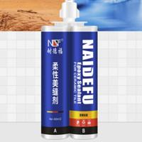 耐德福 RX001 瓷砖地砖美缝剂